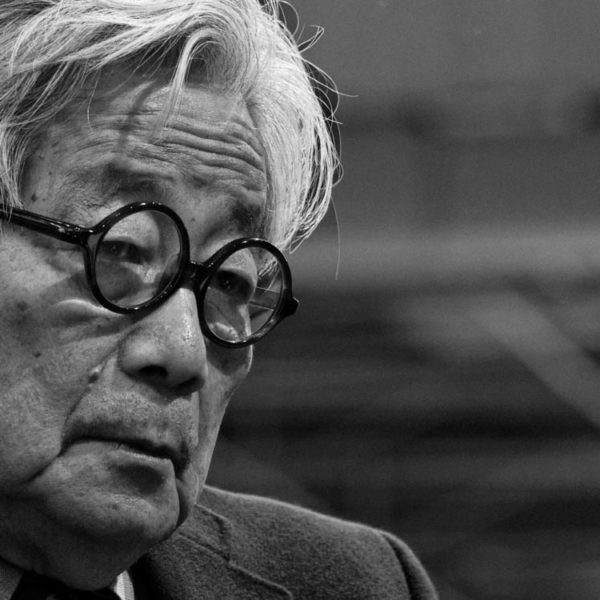 Ambiguous Japan: A Study on Four Lectures of Nobel Prize Winner Kenzaburō Ōe